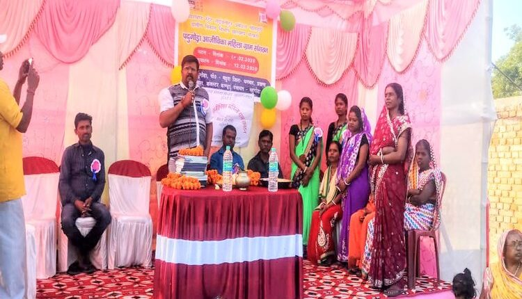 livelihood-village-organization-inaugurated-by-rural-development-department-government-of-jharkhand
